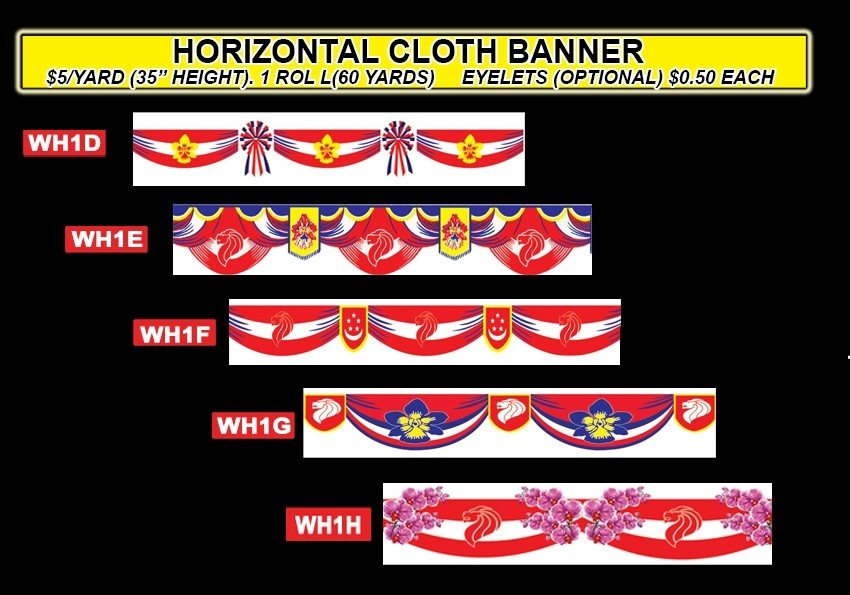 horizontal cloth bannerette