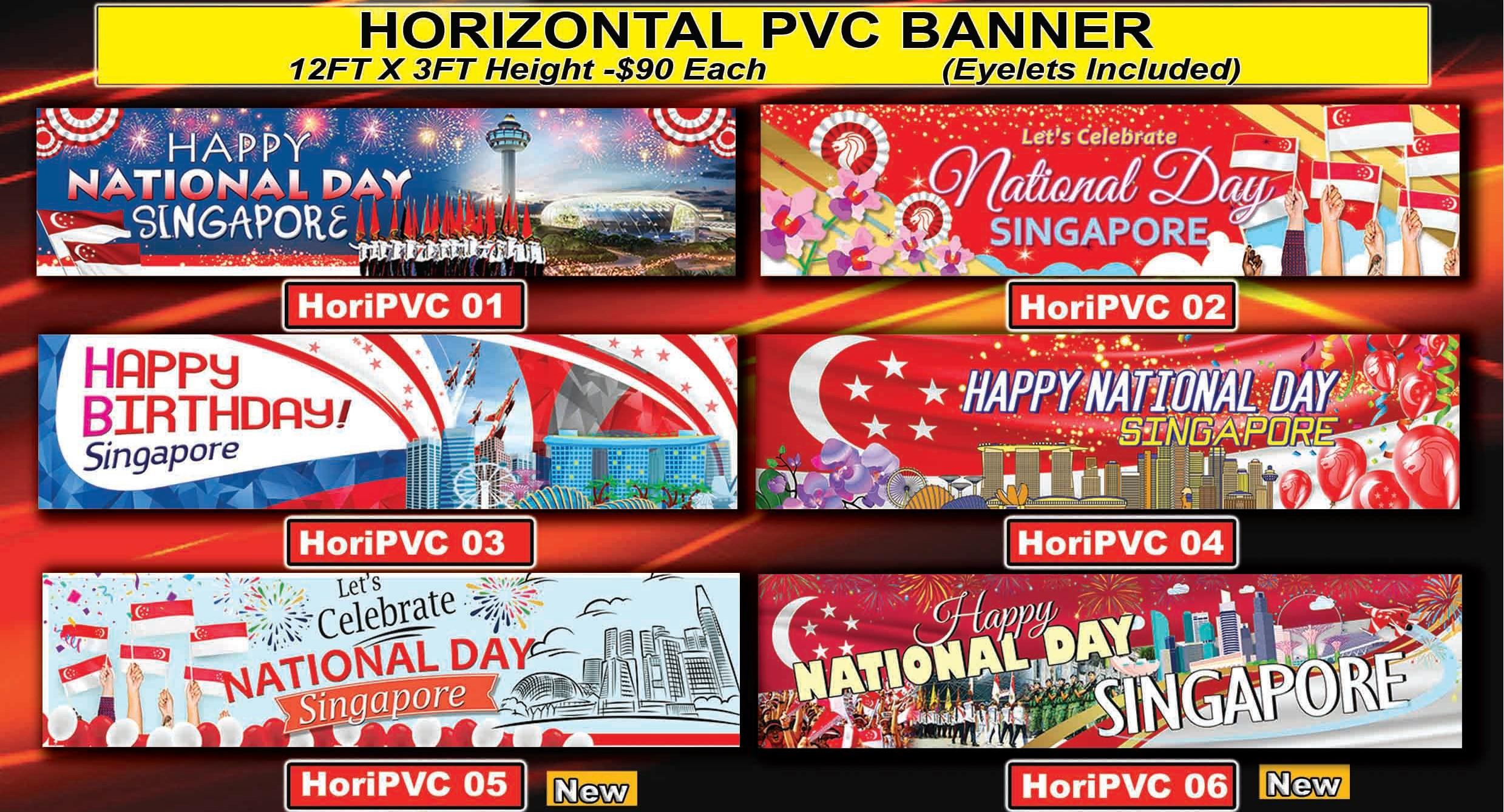 horizontal pvc banner