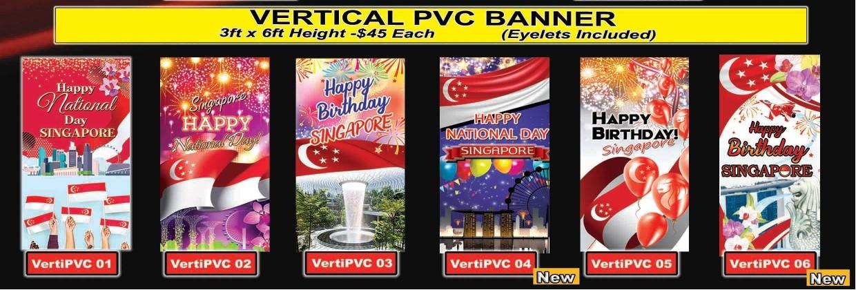 Vertical PVC Banner