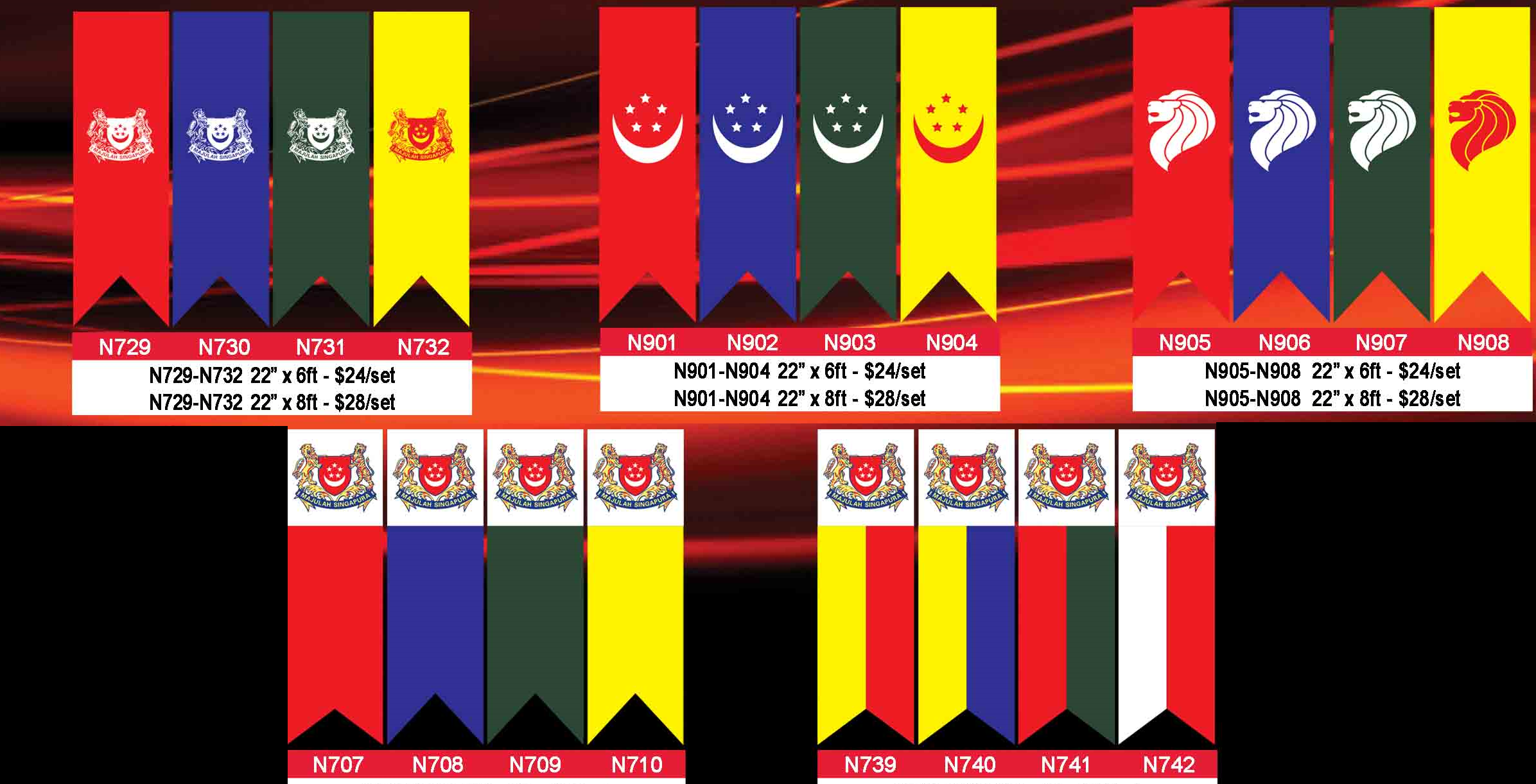 """Vertical Cloth Banner Classic(22"""" x 6ft /8ft)"""